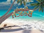 Sandy Beach 3D play video